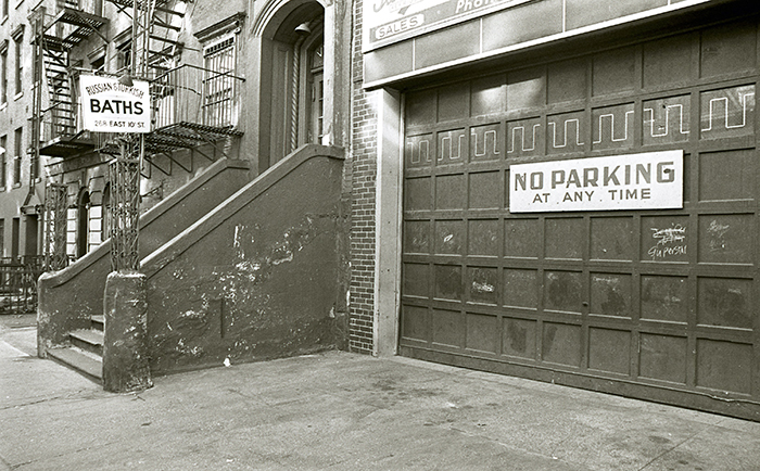 Russian & Turkish Baths E10th Street NYC
